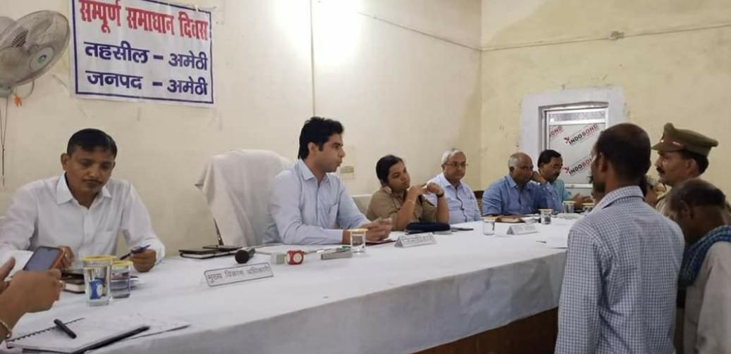 हिंदी समाचार |अमेठी में संपूर्ण समाधान दिवस...