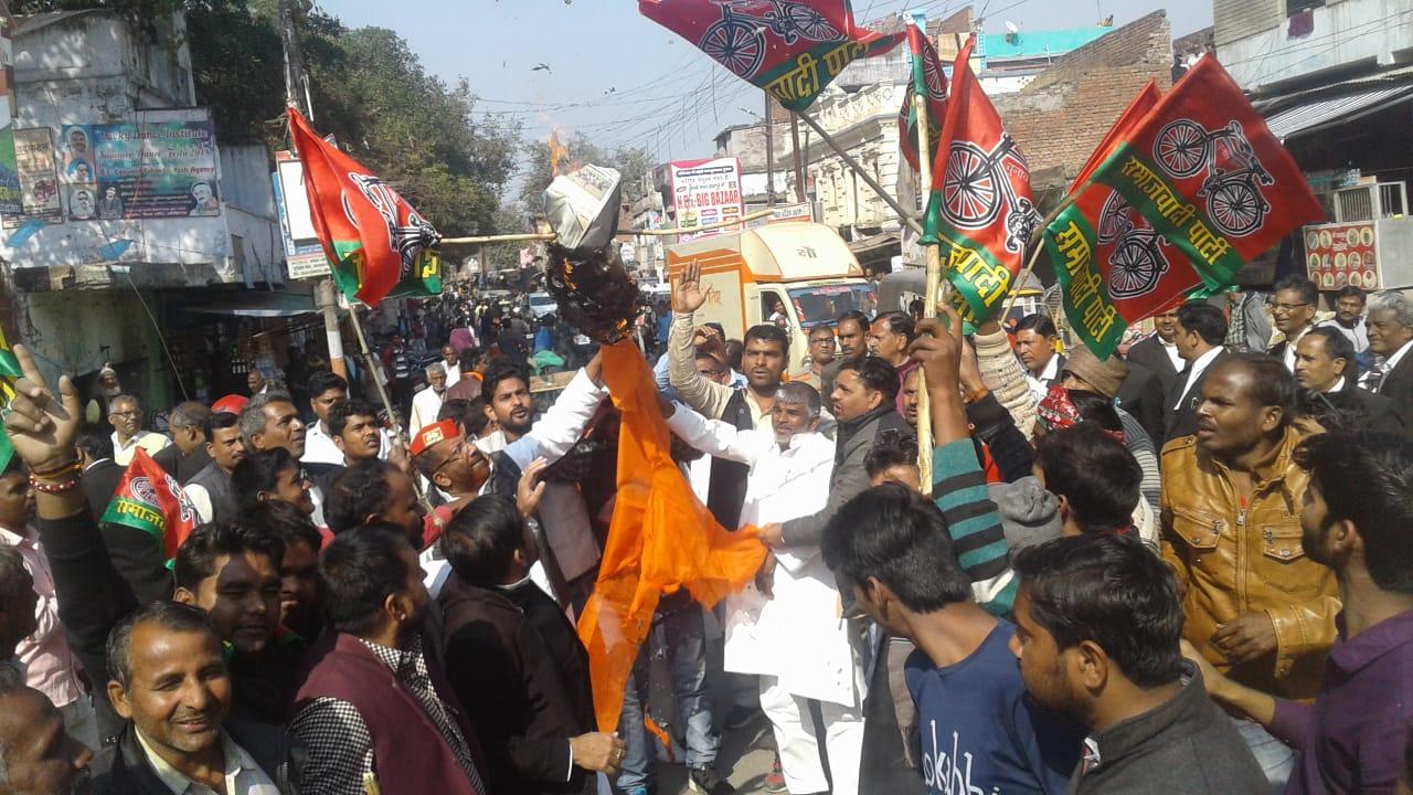 हिंदी समाचार |ज्ञानपुर में चक्काजाम,...