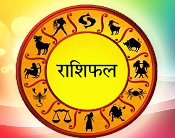 हिंदी समाचार  राशिफल ।। पंडित रविशंकर...
