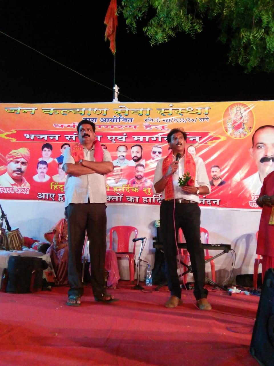 हिंदी समाचार  नववर्ष चैती नवरात्र का भजन...