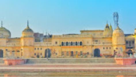 हिंदी समाचार  अयोध्या में राम-जानकी मंदिर...