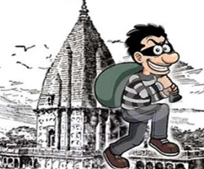 हिंदी समाचार   दो लाख नकद, मोटरसाइकिल तथा...