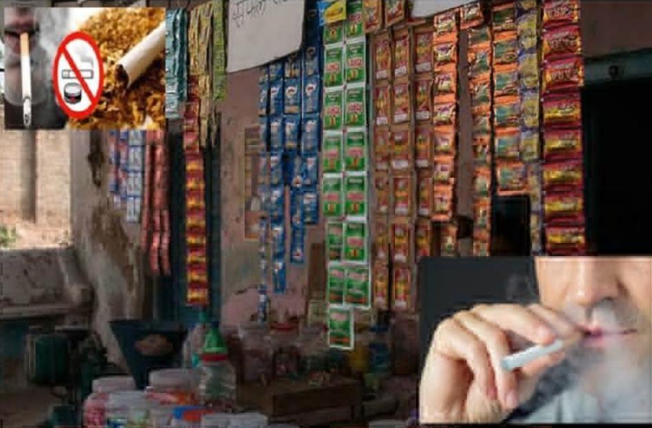 हिंदी समाचार |योगी सरकार ने लिया बहुत बड़ा...