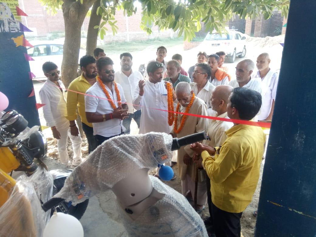हिंदी समाचार |सुरियावा मे ई -रिक्शा व स्कूटी...