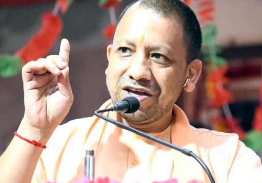हिंदी समाचार |एक्शन में सीएम योगी यूपी के कई ...