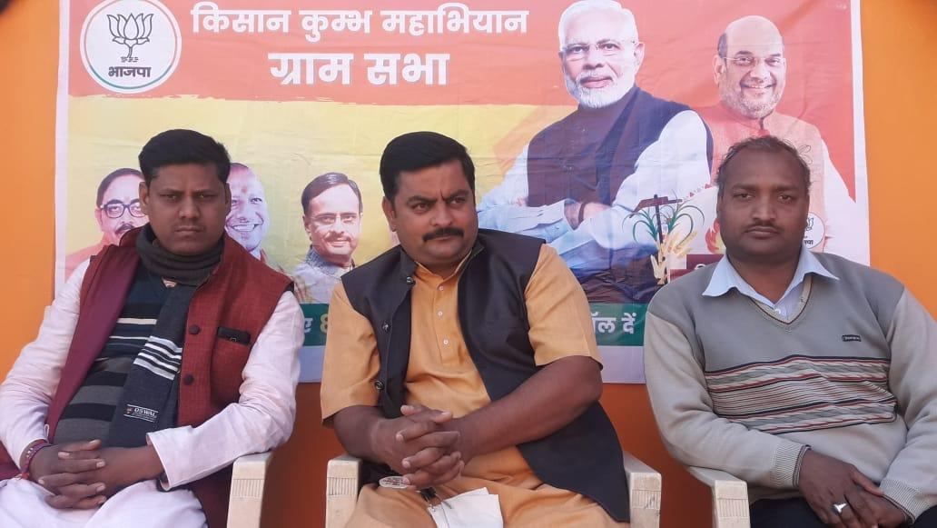 हिंदी समाचार  बेरासपुर में आयोजित किसान...