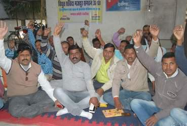 हिंदी समाचार | बिजली मैकेनिकों ने शुरू किया बेमियादी धरना