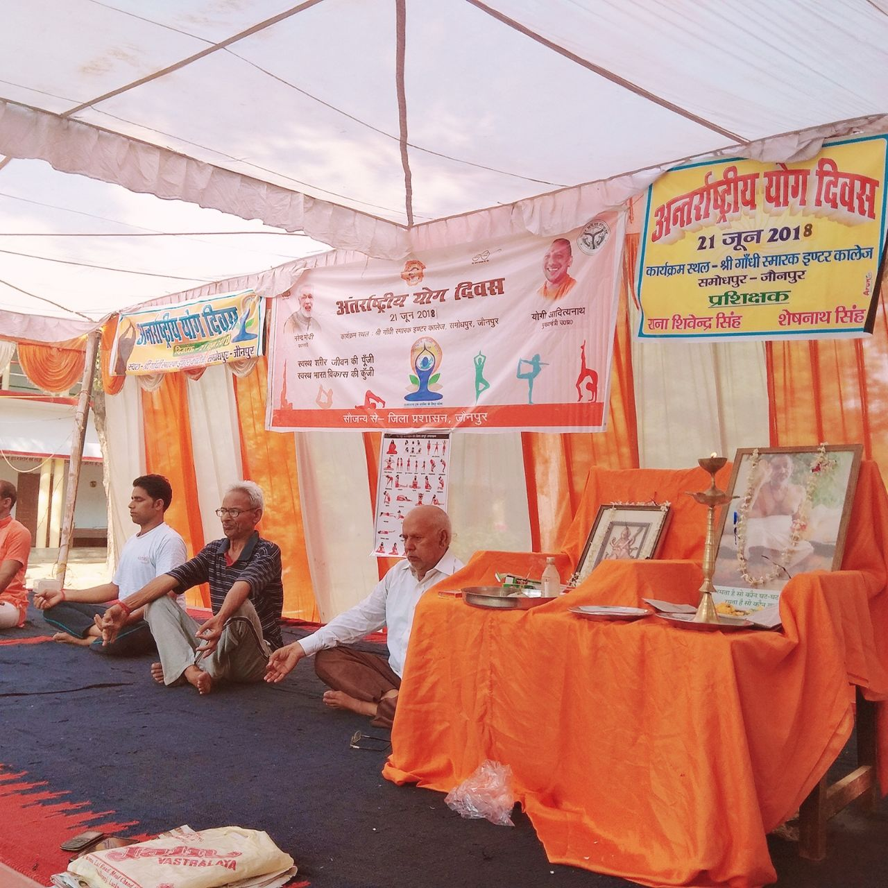 हिंदी समाचार |श्री गांधी स्मारक इण्टर कालेज...