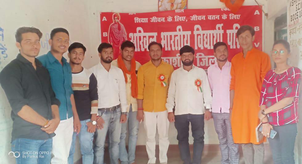 हिंदी समाचार |गंगापुर में अखिल भारतीय...