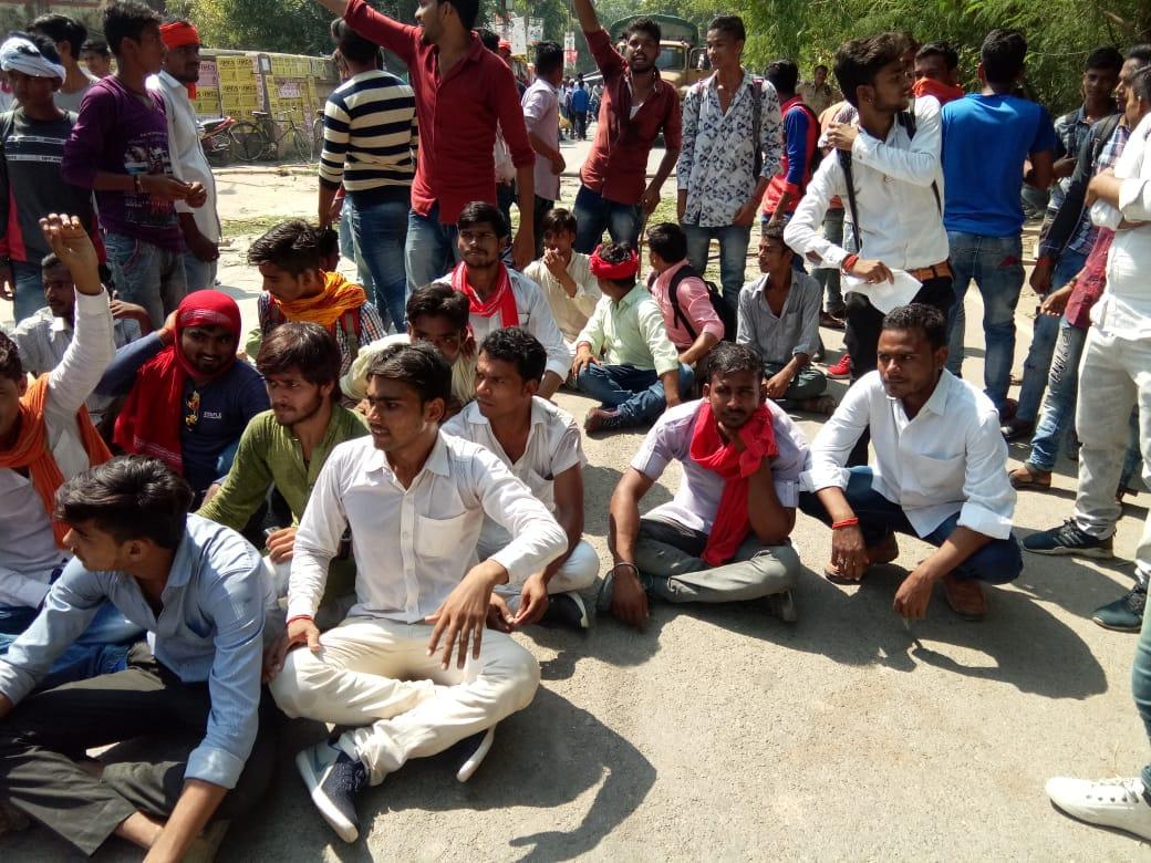 हिंदी समाचार | छात्र संघ चुनाव न होने पर छात्रो ने किया चक्कजाम