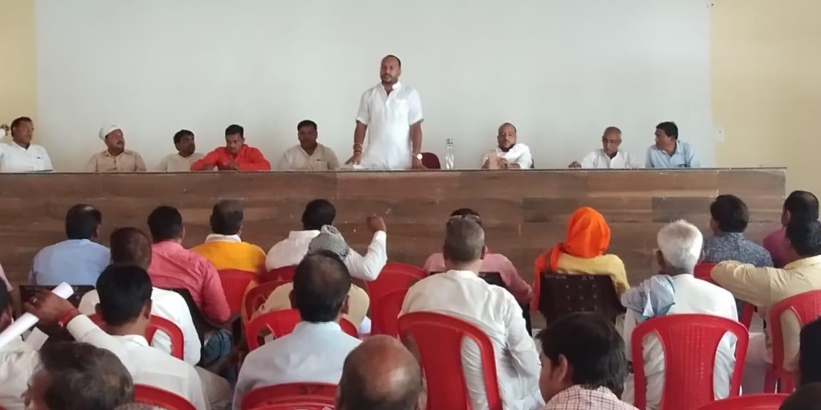 हिंदी समाचार |प्रधान संघ की बैठक में प्रमुख...