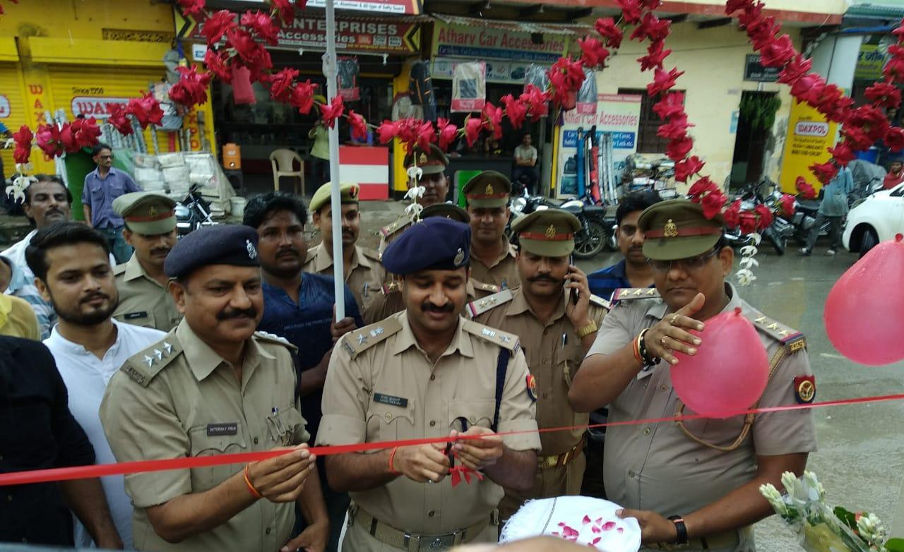 हिंदी समाचार |वरिष्ठ पुलिस अधीक्षक आनंद...