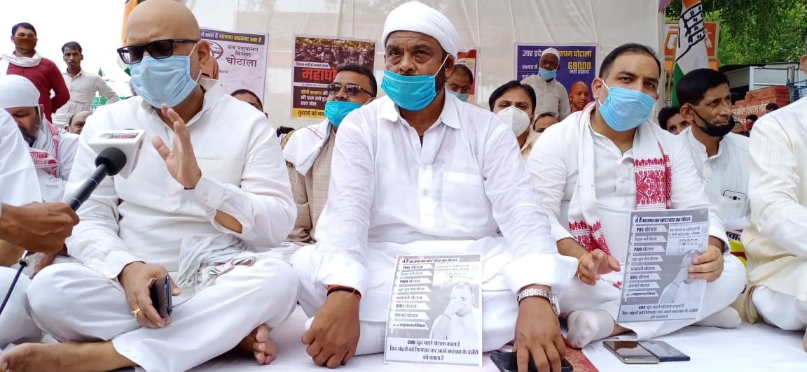 हिंदी समाचार  भ्रष्टाचार ,अपराध वृद्धि को...