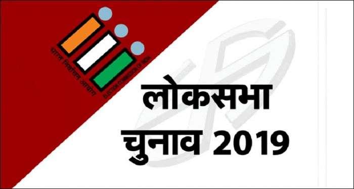 हिंदी समाचार |ईवीएम में बंद हुआ श्रीकांत...