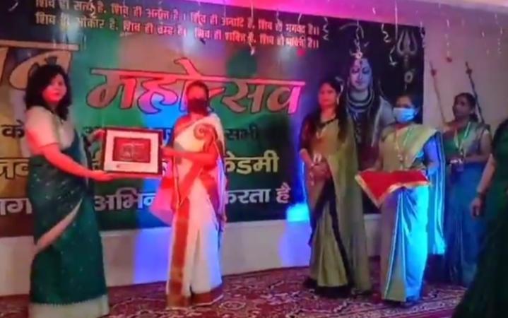हिंदी समाचार | ज्ञान दायिनी गर्ल्स एकेडमी...
