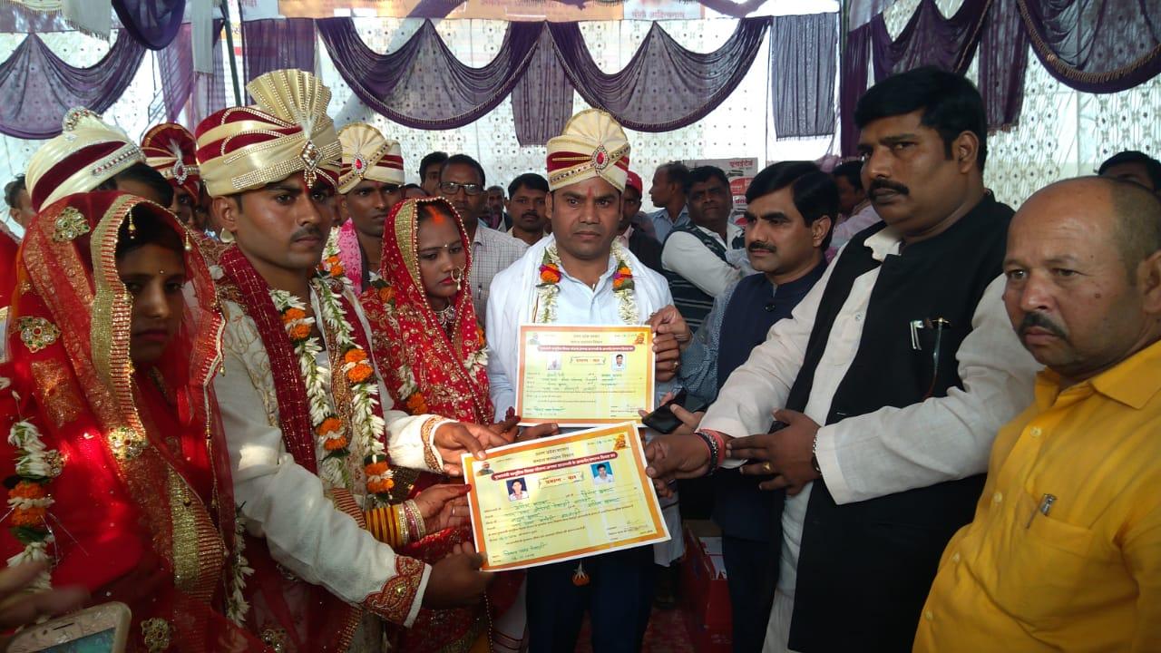 हिंदी समाचार |मुख्यमंत्री सामूहिक विवाह का...