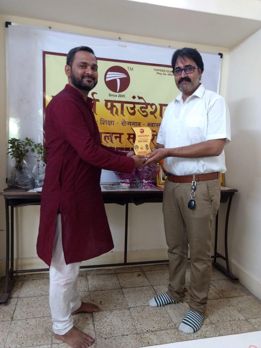 हिंदी समाचार |टॉपर्स फाउंडेशन द्वारा...