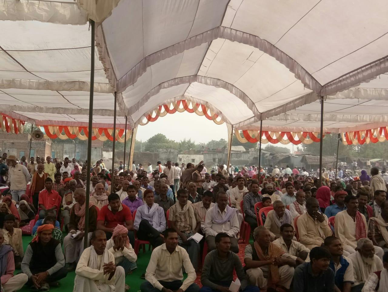 हिंदी समाचार |भदोही जिले में एक पंजीयन...