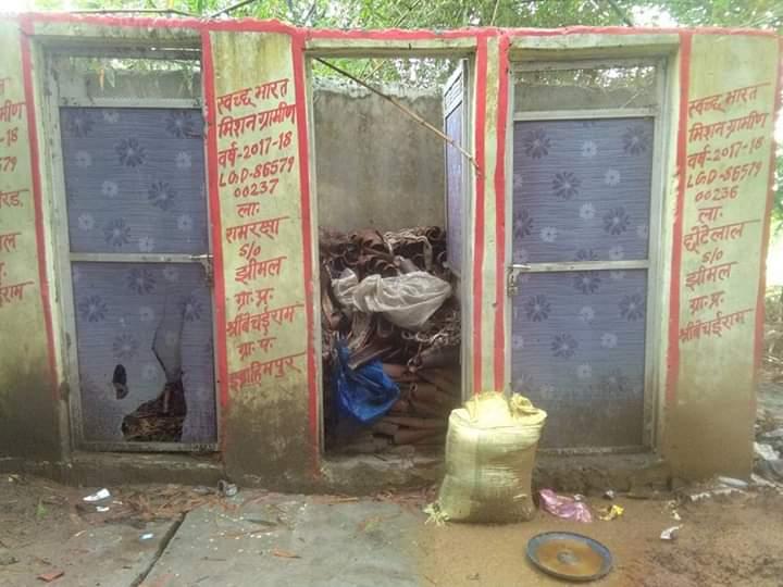 हिंदी समाचार |भदोही में स्वच्छ भारत मिशन...