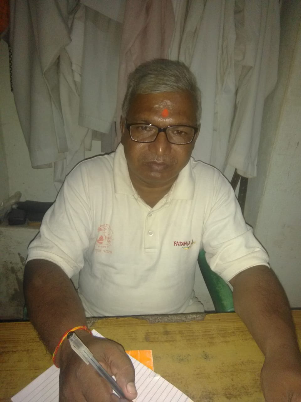 हिंदी समाचार |सुरियावां मे होगा 1नवम्बर को...
