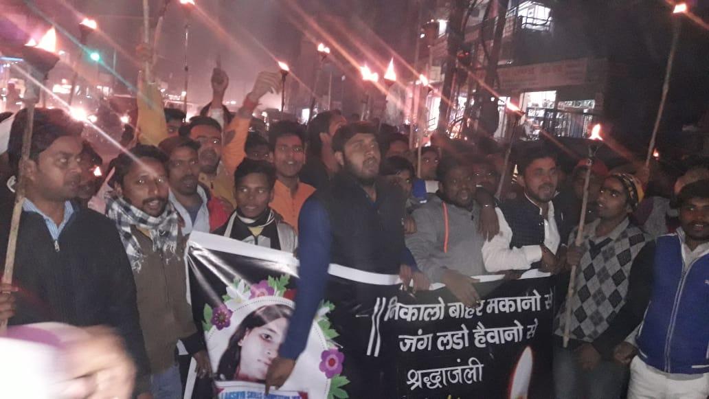 हिंदी समाचार |आगरा में जिंदा जलाकर मारी गई...