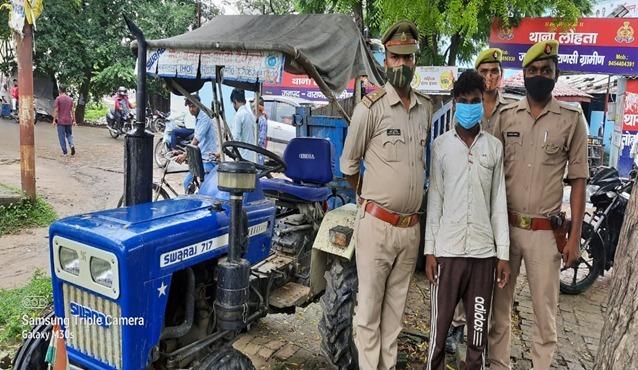 हिंदी समाचार |लोहता पुलिस द्वारा वाहन चोर ...
