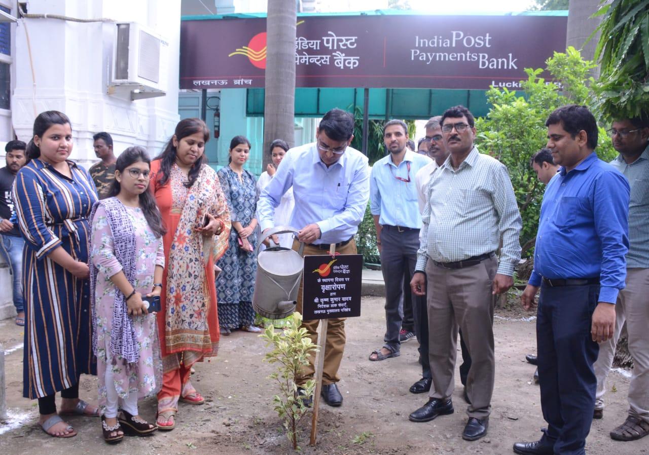 हिंदी समाचार |इण्डिया पोस्ट पेमेंट्स बैंक...