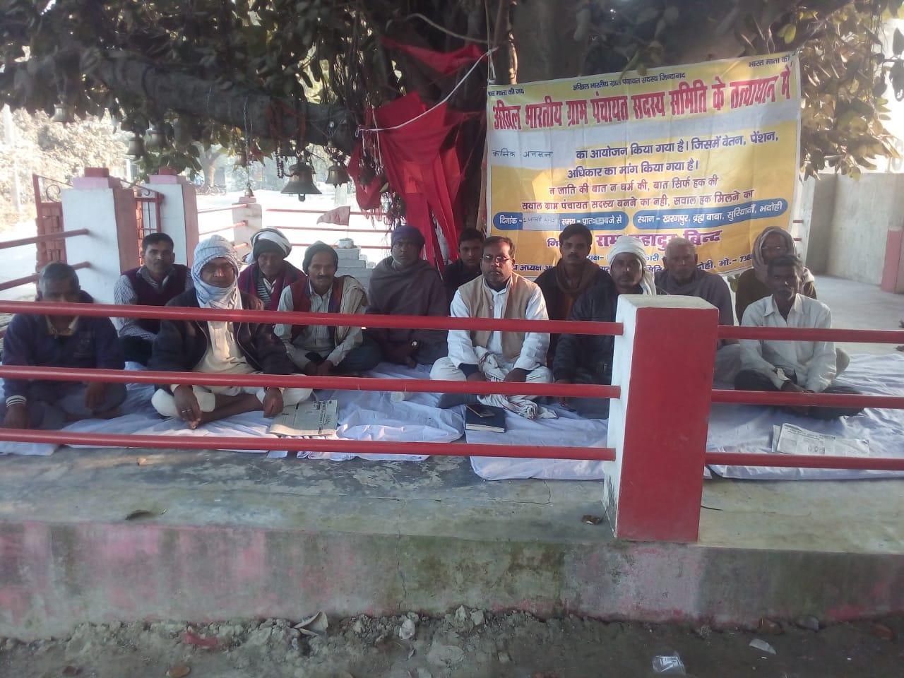 हिंदी समाचार  ग्राम पंचायत सदस्यों को पेंशन...