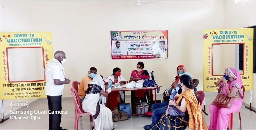 हिंदी समाचार |45 प्लस टीकाकरण कैंप में 102...