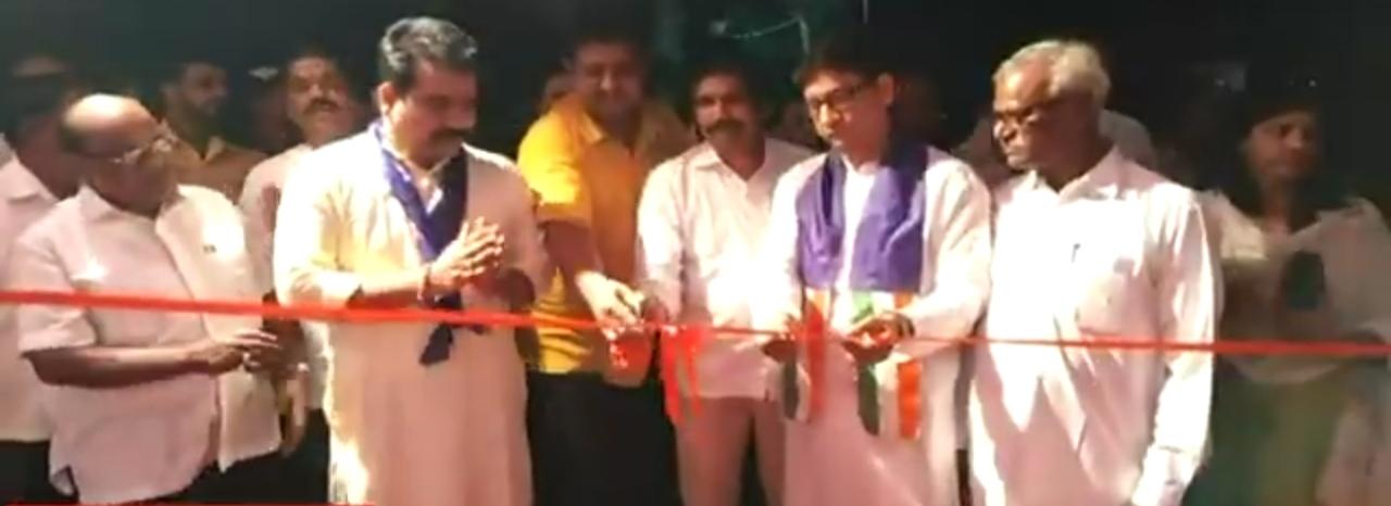 हिंदी समाचार |वंचित बहुजन विकास आघाडी...