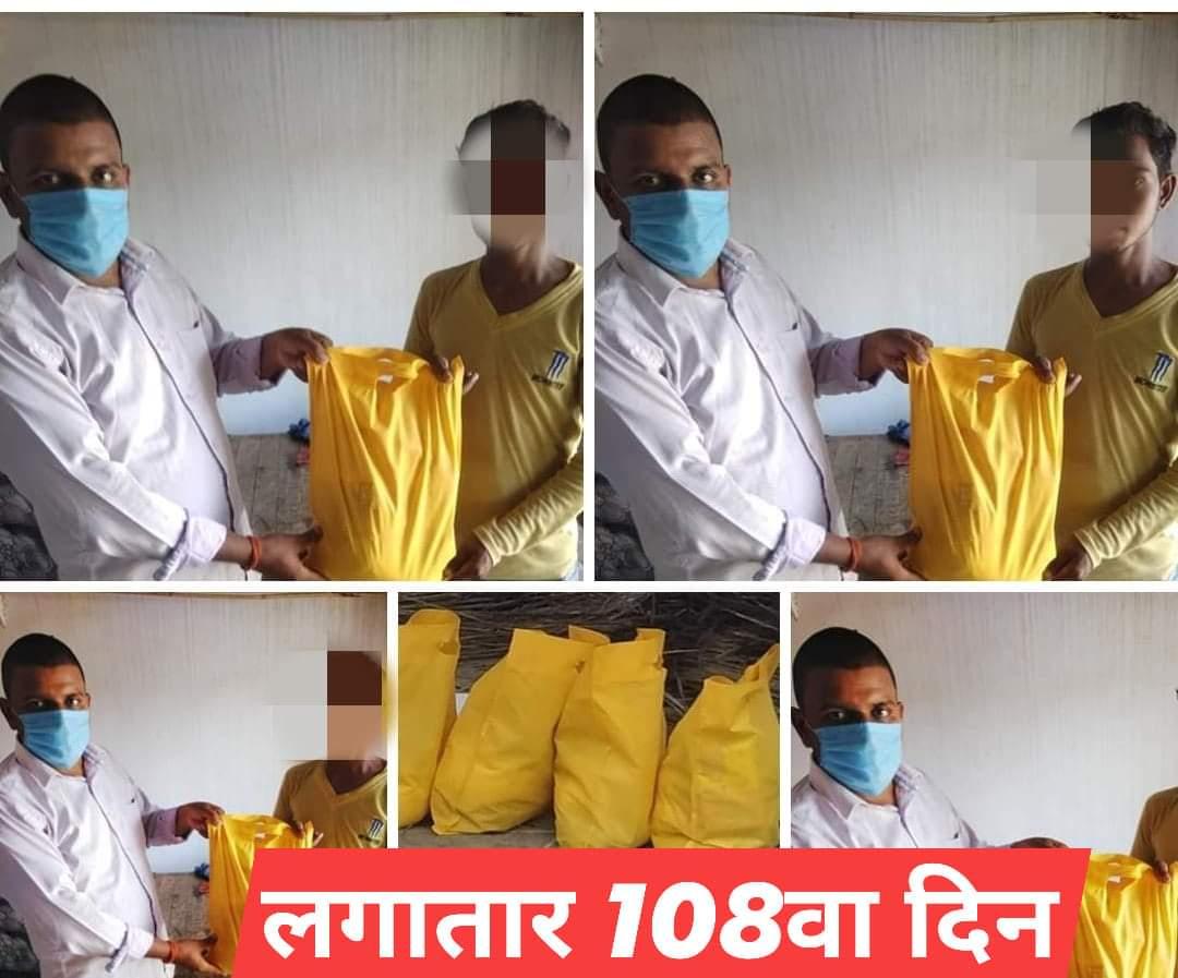 हिंदी समाचार |लगातार सेवा भाव का 108वा दिन