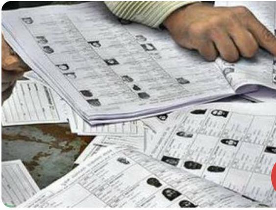 हिंदी समाचार |पैक्स चुनाव:  मतदाता सूची में...