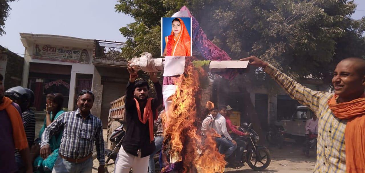 हिंदी समाचार |विधायक के कार्यशैली से नाराज...