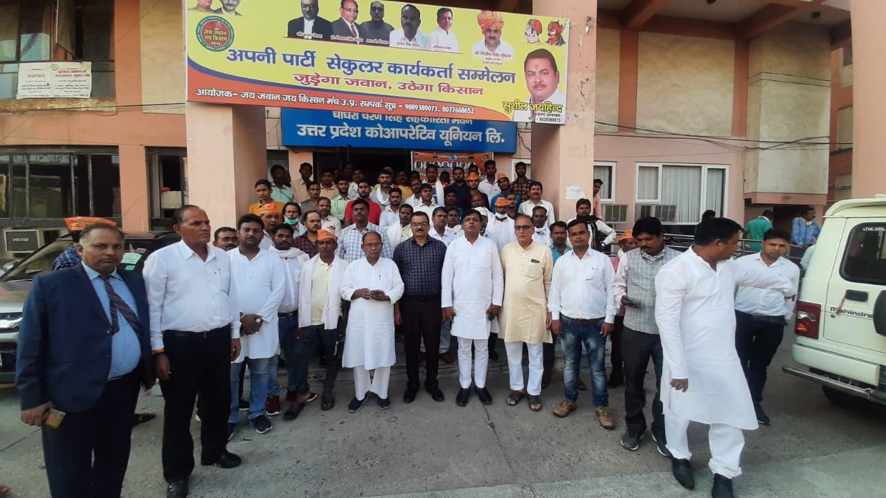 हिंदी समाचार |सरकार के खिलाफ आंदोलन चलाएगा...