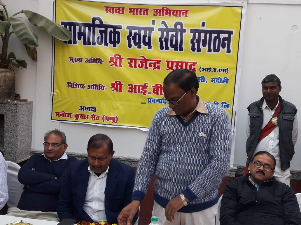 हिंदी समाचार |नगर पालिका का जन्म सफाई के लिए...