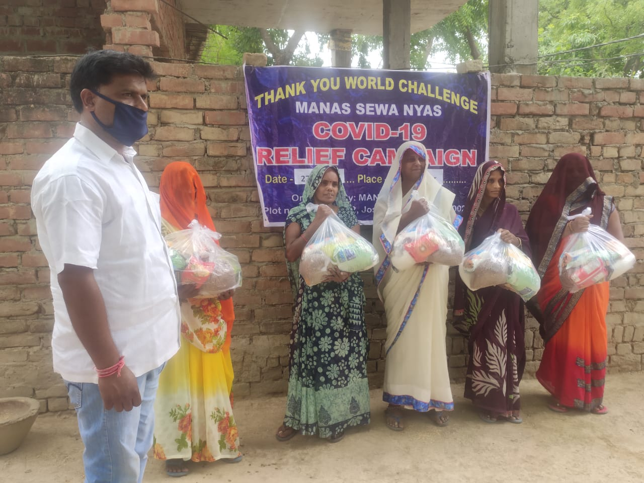 हिंदी समाचार | गरीबों और असहाय ओ को खाद्य...