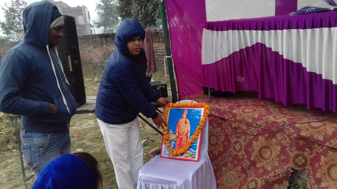 हिंदी समाचार  नेहरू युवा केन्द्र संगठन से...