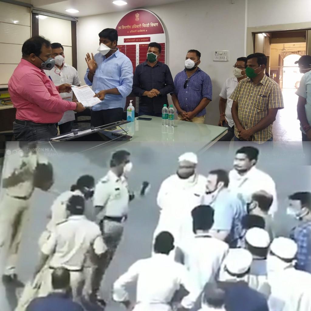 हिंदी समाचार |समाजवादी पार्टी महाराष्ट्र...