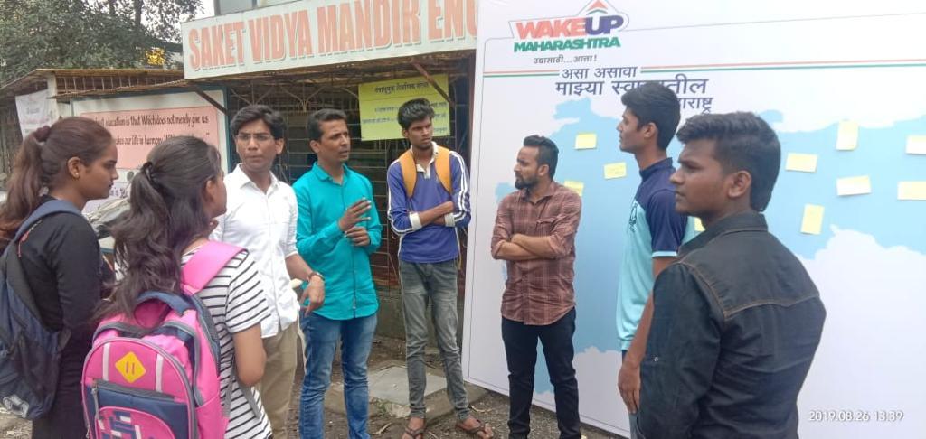 हिंदी समाचार |कल्याण युवक कांग्रेस की अनोखी...