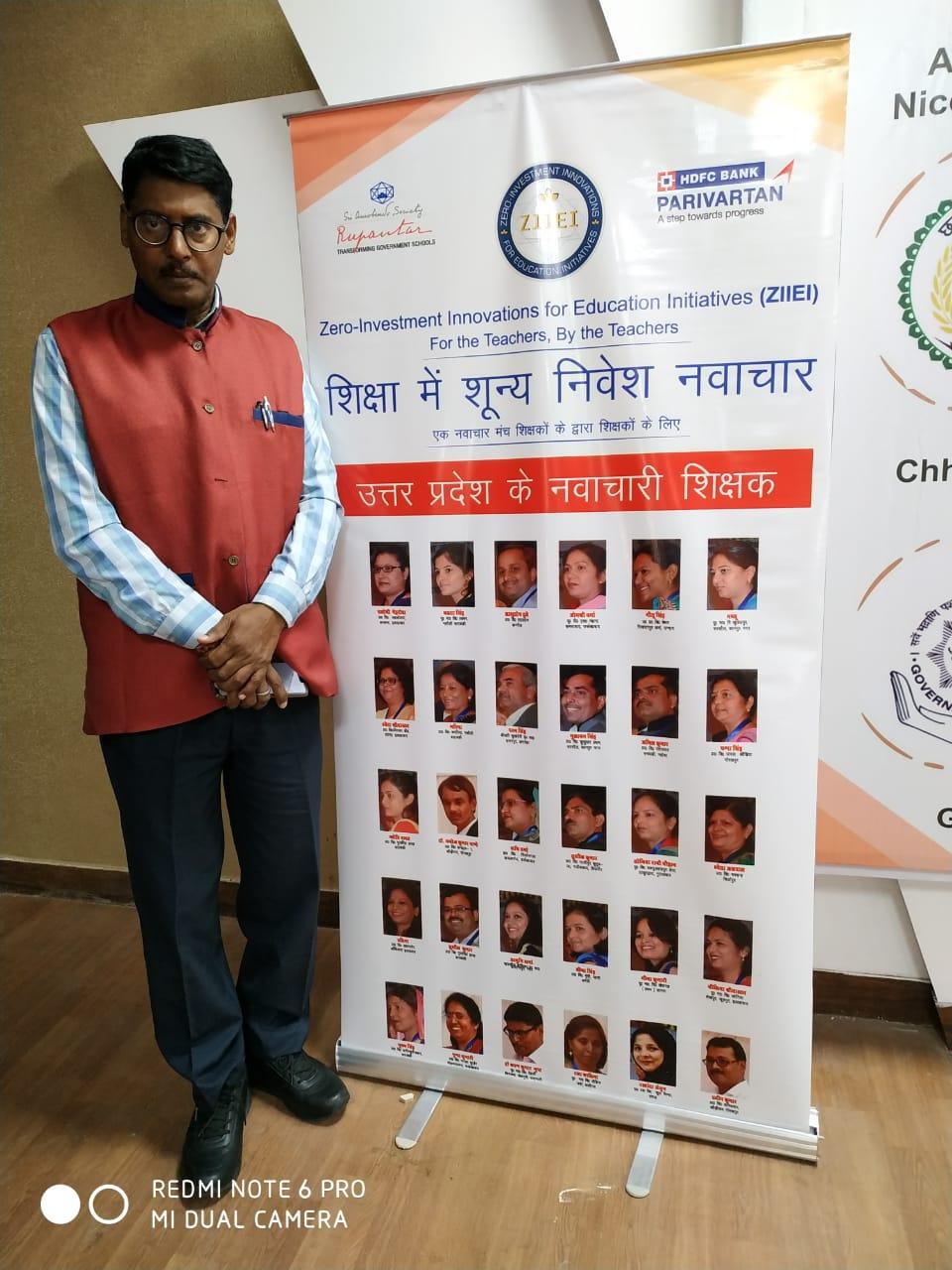 हिंदी समाचार | 18 राज्यो के 600 नवाचारी शिक्षको को उनके नवाचार संबंधित कार्यो हेतु किया गया सम्मानित