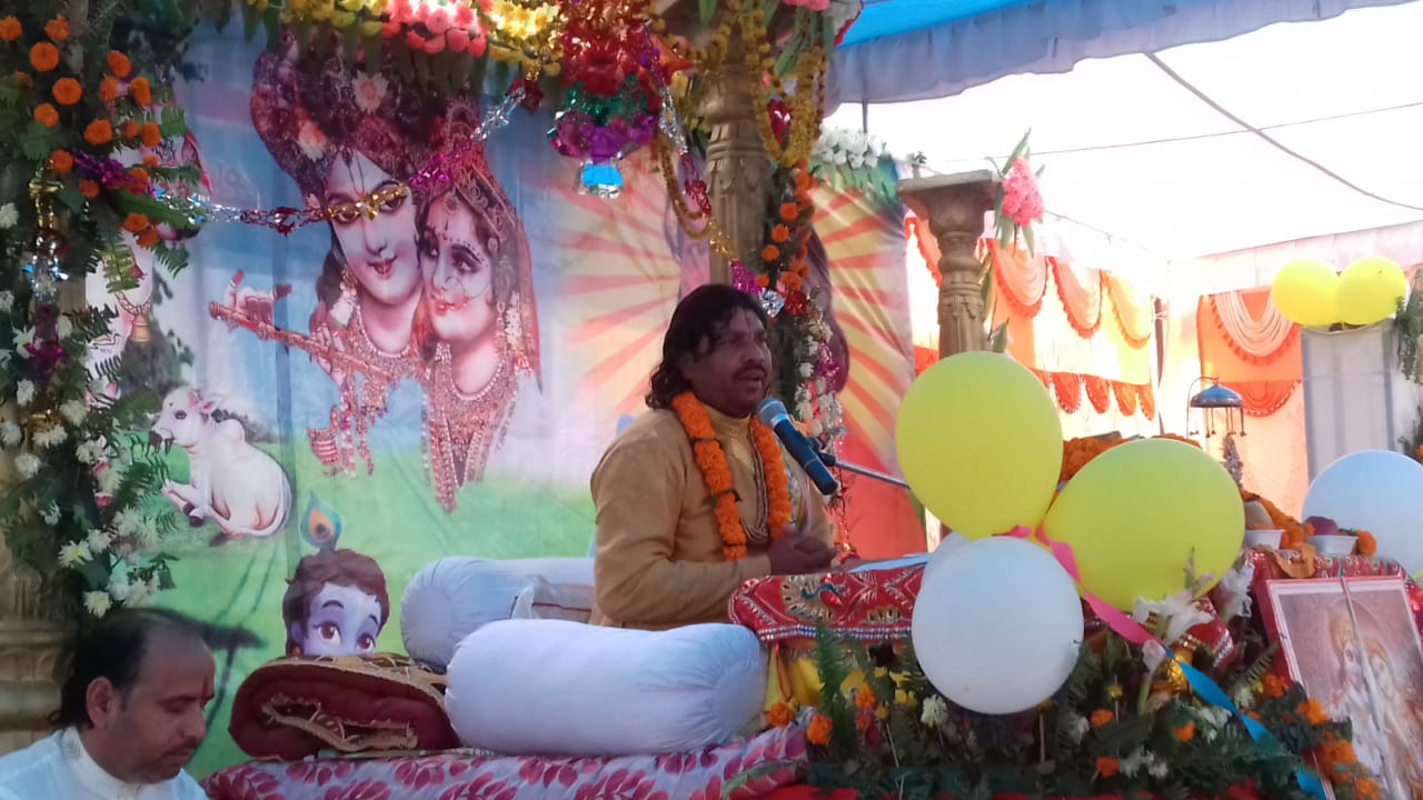 हिंदी समाचार |गृहस्थ जीवन में भगवान की...