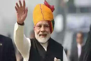 हिंदी समाचार |मेरा प्रधानमंत्री नरेंद्र...