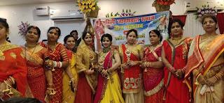 हिंदी समाचार | जायसवाल समाज की महिलाओं...