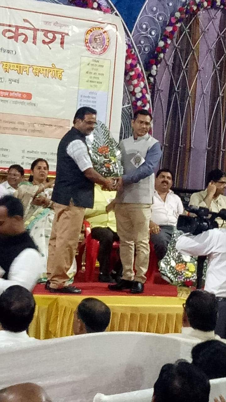 हिंदी समाचार |मुंबई मे यादव समाज को यादव भवन...