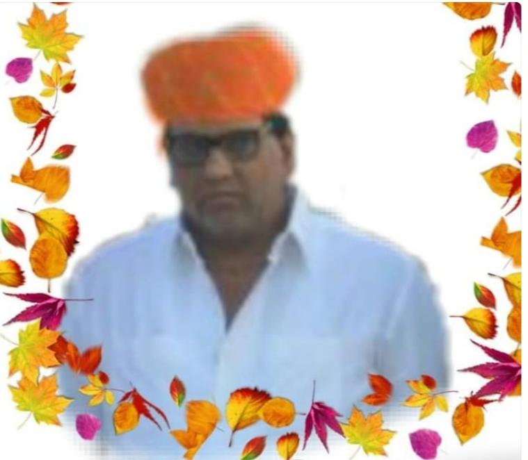 हिंदी समाचार |स्वर्ण व्यवसायी शंकर सिंह...