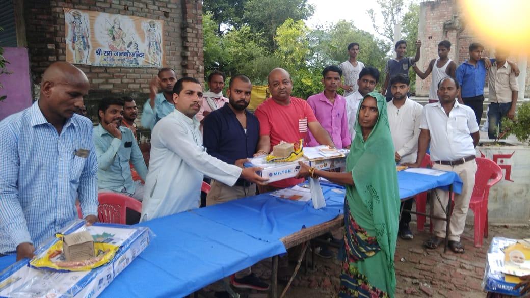 हिंदी समाचार  उज्जवला योजना के तहत 33 महिलाओं...
