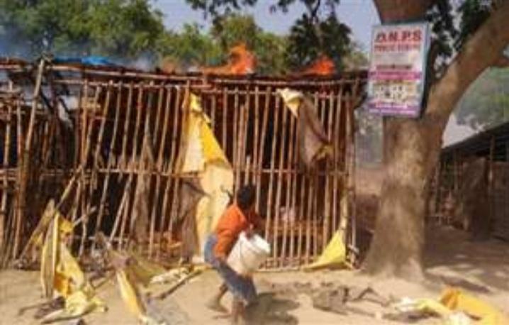 हिंदी समाचार |सब्जी मंडी की 6 दुकानें जलकर...