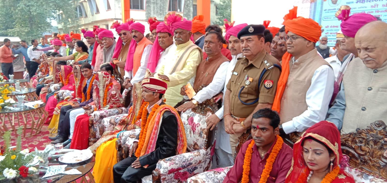 हिंदी समाचार | मुख्यमंत्री समूह विवाह योजना...