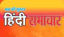 हिंदी समाचार  चकमार्ग पर दबंगों का कब्जा