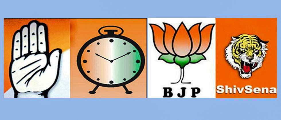 हिंदी समाचार | भाजपा ने की बागी उम्मीदवारों पर कार्यवाई, पार्टी नेता व...